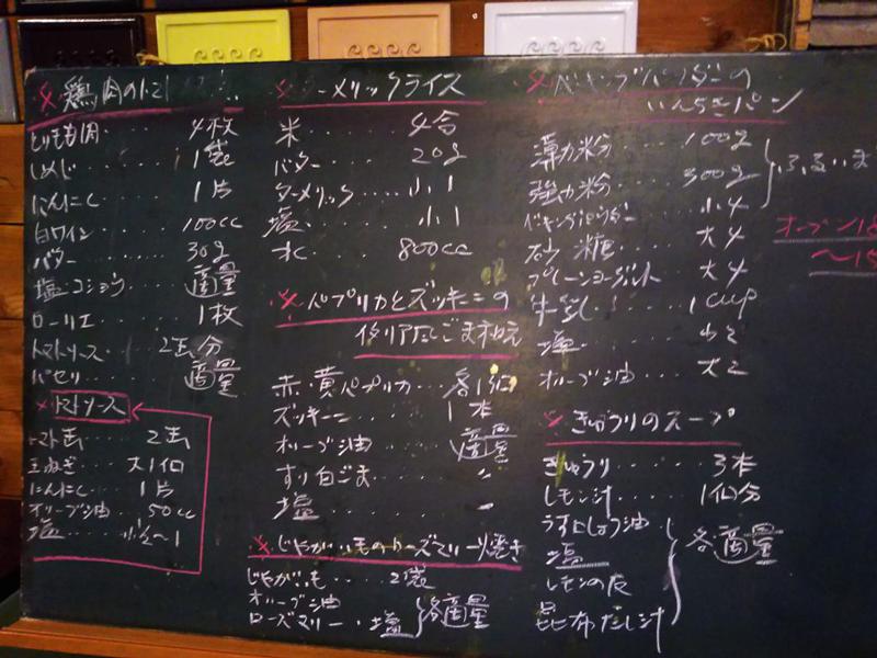 水野もと子先生 お料理教室開催いたしました1