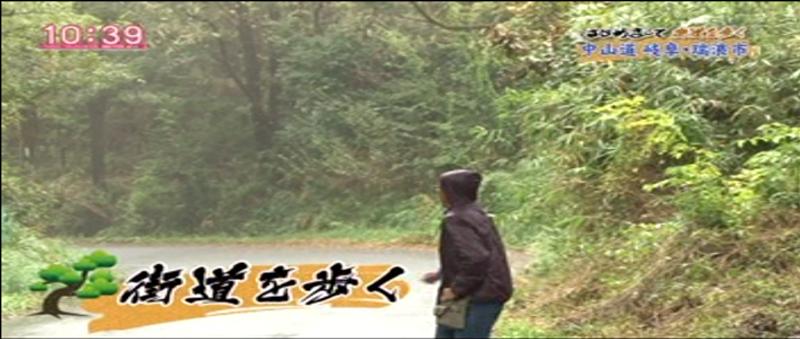 水野もと子先生が東海テレビ 「スイッチ」に出演1