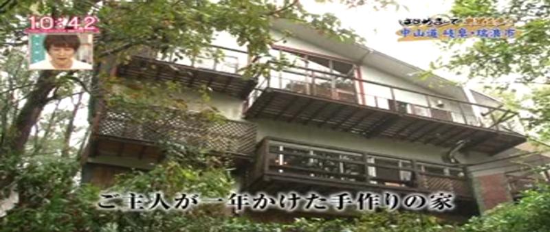 水野もと子先生が東海テレビ 「スイッチ」に出演12