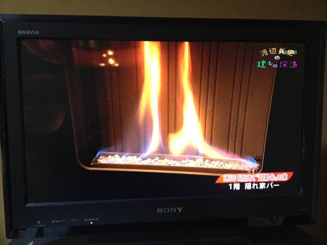 テレビ朝日「渡辺篤史の建もの探訪」