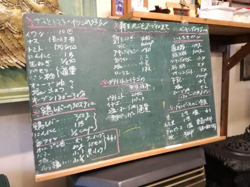 6/1(木)もと子先生のおもてなし家庭料理教室1